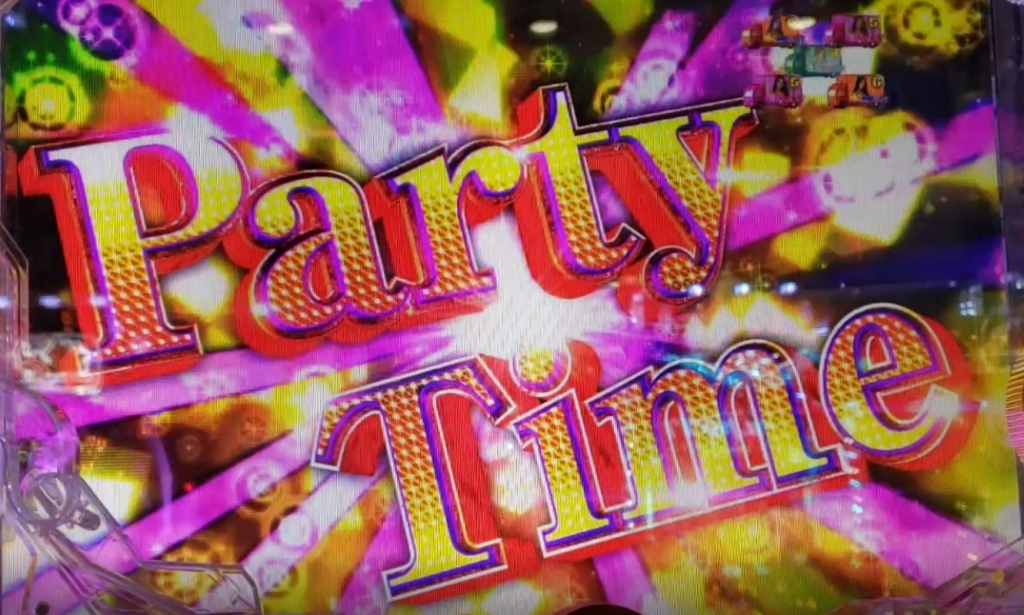 PartyTime